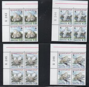 Greenland Sc 344-7 1999 WWF Snowy Owls stamp set number blocks of 4 mint NH