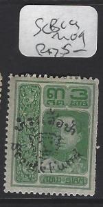 THAILAND (P2212B) RAMA   BOY SCOUT  3A  SC B19    MOG