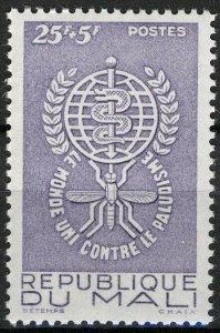 Mali 1962, Surtax Fight against Malaria set VF MNH, Mi 49 1,5€