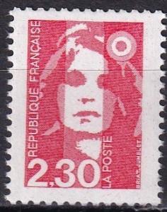 France #2200  MNH  (SU7365)