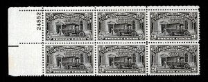 SCOTT #E19 POST OFFICE TRUCK 20¢ SPECIAL DELIVERY PLATE BLOCK OF 6 (MNH-OG)