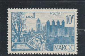 French Morocco  Scott#  232  MH  (1947 Gardens of Fez)