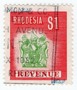 (I.B) Rhodesia Revenue: Duty Stamp £1 (1970)