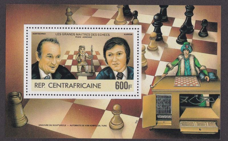 Central Africa # 582, Chess Champions, NH, 1/2 Cat.