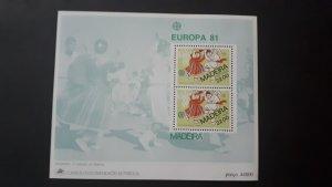 Europa CEPT - Portugal / Madeira 1981. ** MNH Block