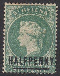 St. Helena 33a MH CV $20.00
