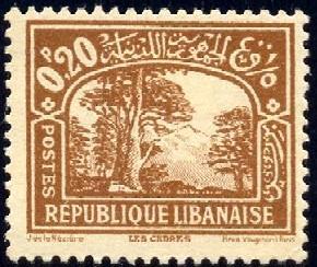 Cedars of Lebanon, Lebanon stamp SC#115 mint