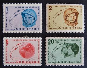 Space, series, Bulgaria, (13(SR))