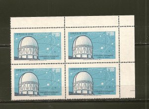 Chile 412 Observation Dome Block of 4 MNH