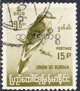 Burma #O98   Used