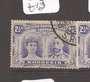 Rhodesia Double Head SG 132 VFU (8dal)