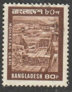 Bangladesh  1980  Scott No. 173  (O)