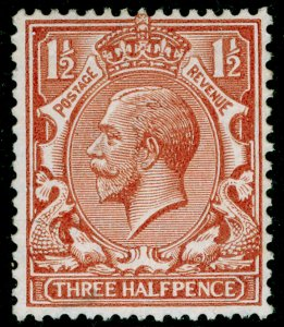 SG420 SPEC N35(3), 1½d pale red-brown, LH MINT. Cat £25.
