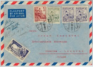 58981 - SYRIA  - POSTAL HISTORY:  AIRMAIL  COVER to  SWITZERLAND 1956