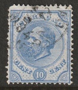 Netherlands Antilles 1881 Sc 4 used