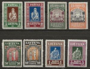 Lithuania 277C-K MH VF 1933 SCV $21.10 (jr)