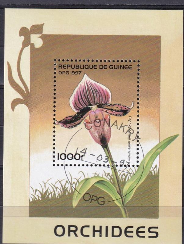 Guinea #1381 F-VF Used  CV $2.50 (A18763)