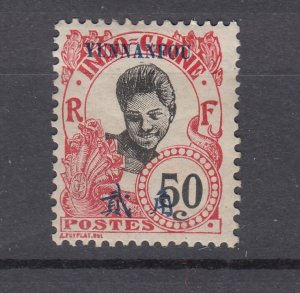 J28876, 1908 france office china yunnan fou mhr #45 ovpt