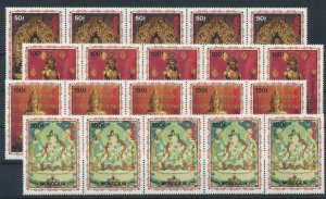 [I1285] Mongolia 1993 Art good set in strip of 5 stamps very fine MNH