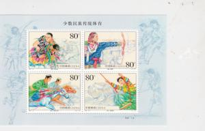 china 2003 sports mint never hinged stamps sheet ref 17846