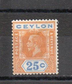 Ceylon 238 MH
