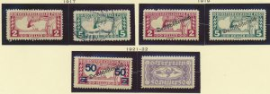 Austria Stamp Scott #QE1, Mint Hinged, 3 Used, Complete Special Handling