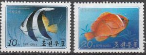 Korea #2555-6   MNH CV $2.50  (K1038)