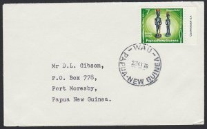 PAPUA NEW GUINEA 1976 cover ex WAU..........................................G932