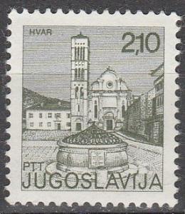 Yugoslavia #1248   MNH (K821)
