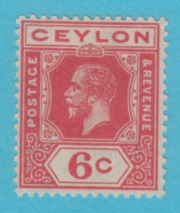 CEYLON 230 MINT   HINGED OG *   NO FAULTS VERY  FINE !