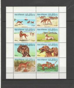 BAHRAIN:  Sc.256 /** ARAB SALUKI DOGS **/ Complete Set/ MNH-FOLDED-CV:$45+