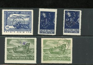 ISRAEL INTERIM PERIOD SELECTION OF FIVE DIFFERENT MINT NEVER HINGED STAMPS