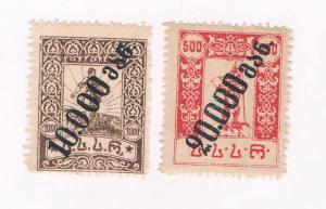 Georgia 43;45 MNH Handstamp Surcharge 1926 (G0365)