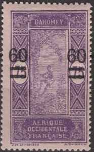 Dahomey 1922: Sc. # 87; **/MNH Single Stamp