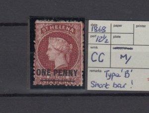 St Helena QV 1868 1d On 6d SG7 MH Cat £225 JK6281