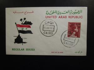 UAR Egypt 1959 Regular Issues 55 on 100 Mills FDC - Z6415