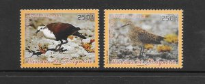 BIRDS - FRENCH POLYNESIA #920-1  MNH
