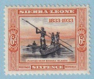 SIERRA LEONE 160 MINT HINGED OG * NO FAULTS EXTRA FINE !