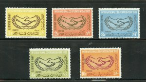 SAUDI ARABIA SCOTT# 354-358  MINT LIGHTLY HINGED AS SHOWN