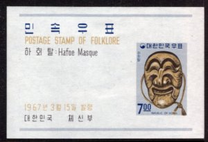 South Korea 553a Souvenir Sheet Unused Mint Heavy Hinge Remnants BIN