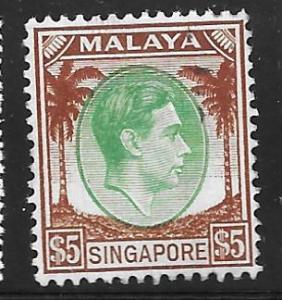 Singapore 20: $5 George VI, used, F-VF