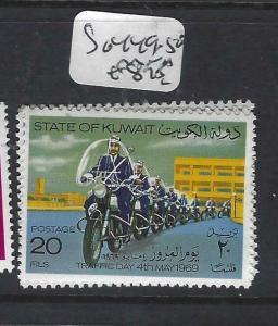 KUWAIT    (P0405B)  POLICE, MOTORCYCLES  SG 449-450   MNH