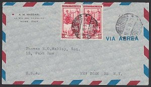 ITALY 1951 120L rate airmail cover Rome to New York.........................K316