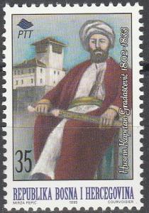 Bosnia & Herzegovina #235  MNH (K338)