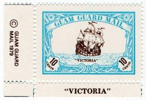 (I.B) Guam Local Post : Guam Guard Mail 10c (Victoria)