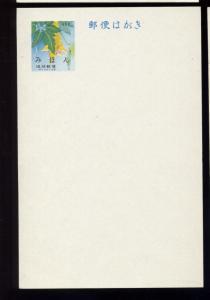 Ryukyu Islands UX26S-UX29S Mihon Specimen Postal Card Set (UX27S/UX28S)