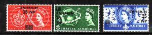 Bahrain-Sc#115-17-unused NH set-Boy Scouts-Jubilee Jamboree-1957-