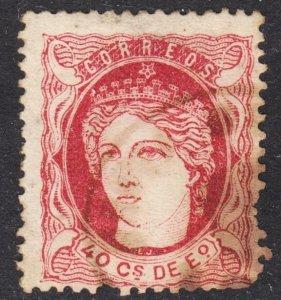 Cuba Scott 49 VG used.
