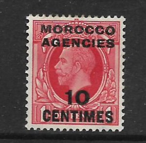 BRITISH OFFICES IN MOROCCO, 403, HINGED, KING GEORGE V SURCHD