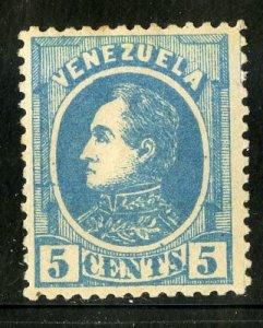 VENEZUELA 68 (3) PROBABLY FAKE M NO GUM SCV $15.00 BIN $2.50